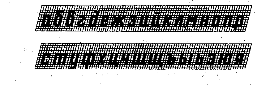 По черчению 8 класс шрифты чертежные